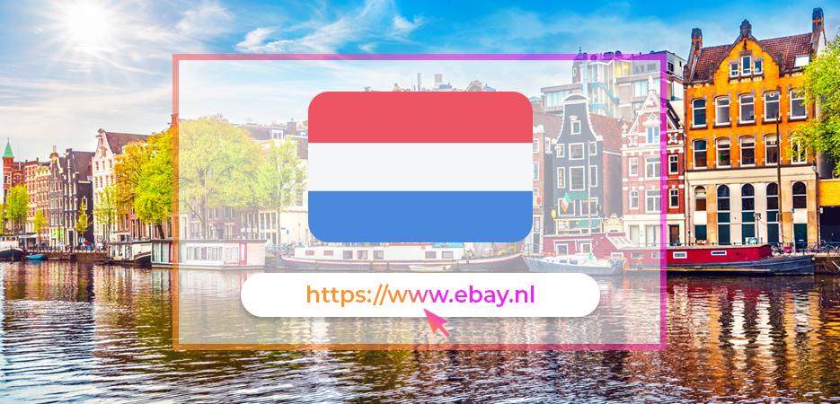 Ebay-Netherlands-Ebay-Nl-