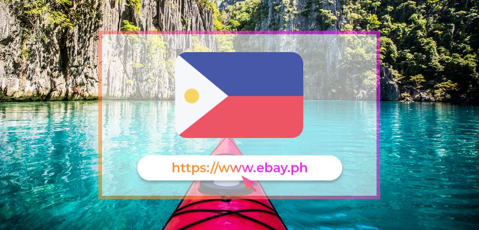 Ebay-Philippines-Ebay-Ph-