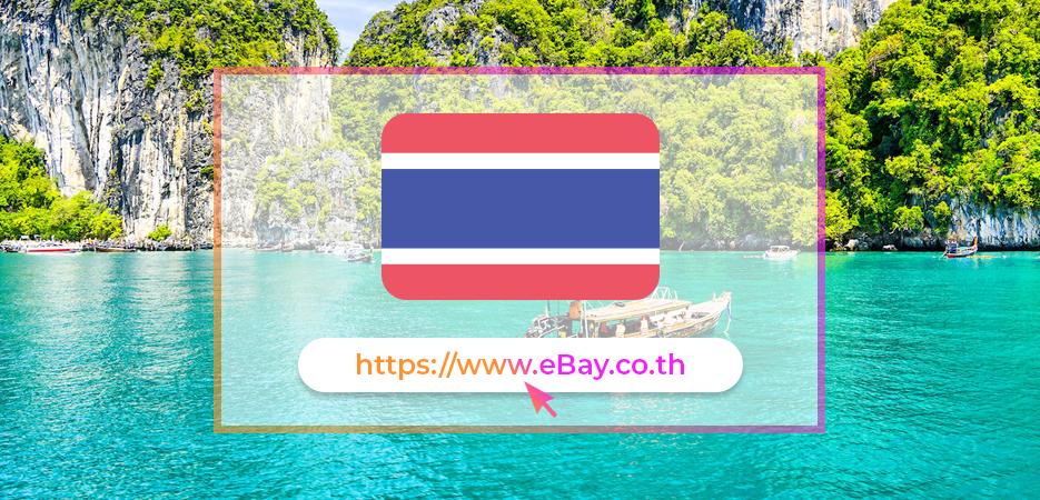 Ebay-Thailand-Ebay-Co-Th-